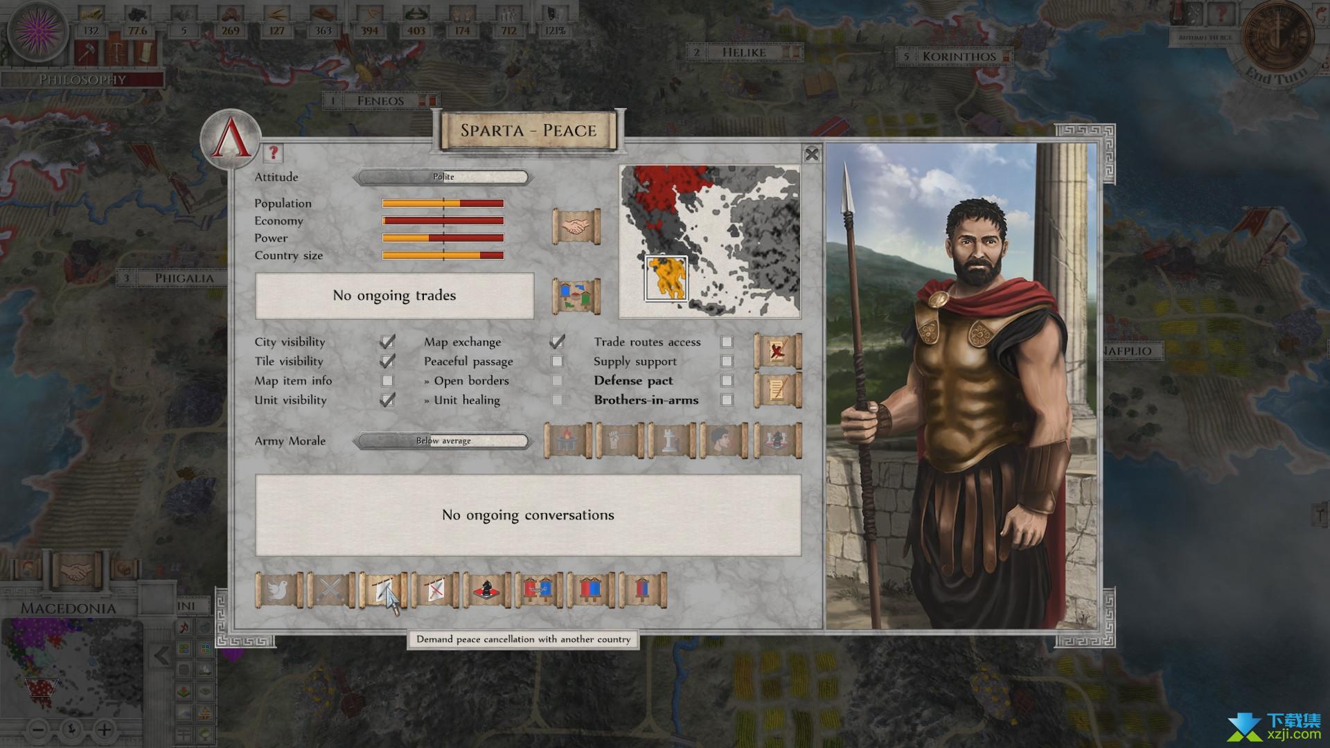 帝权希腊战争界面2