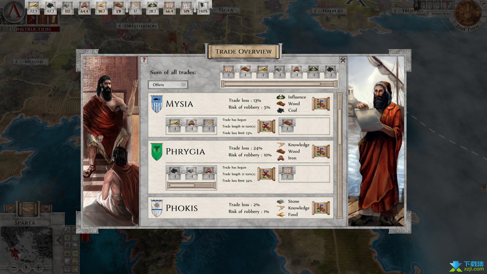 帝权希腊战争界面3