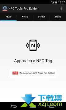 NFC Tools Pro界面1
