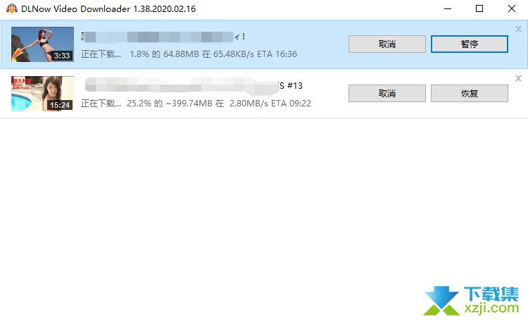 DLNow Video Downloader界面