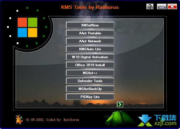 KMS Tools界面