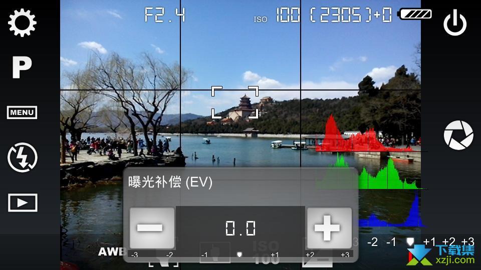 Camera FV-5界面