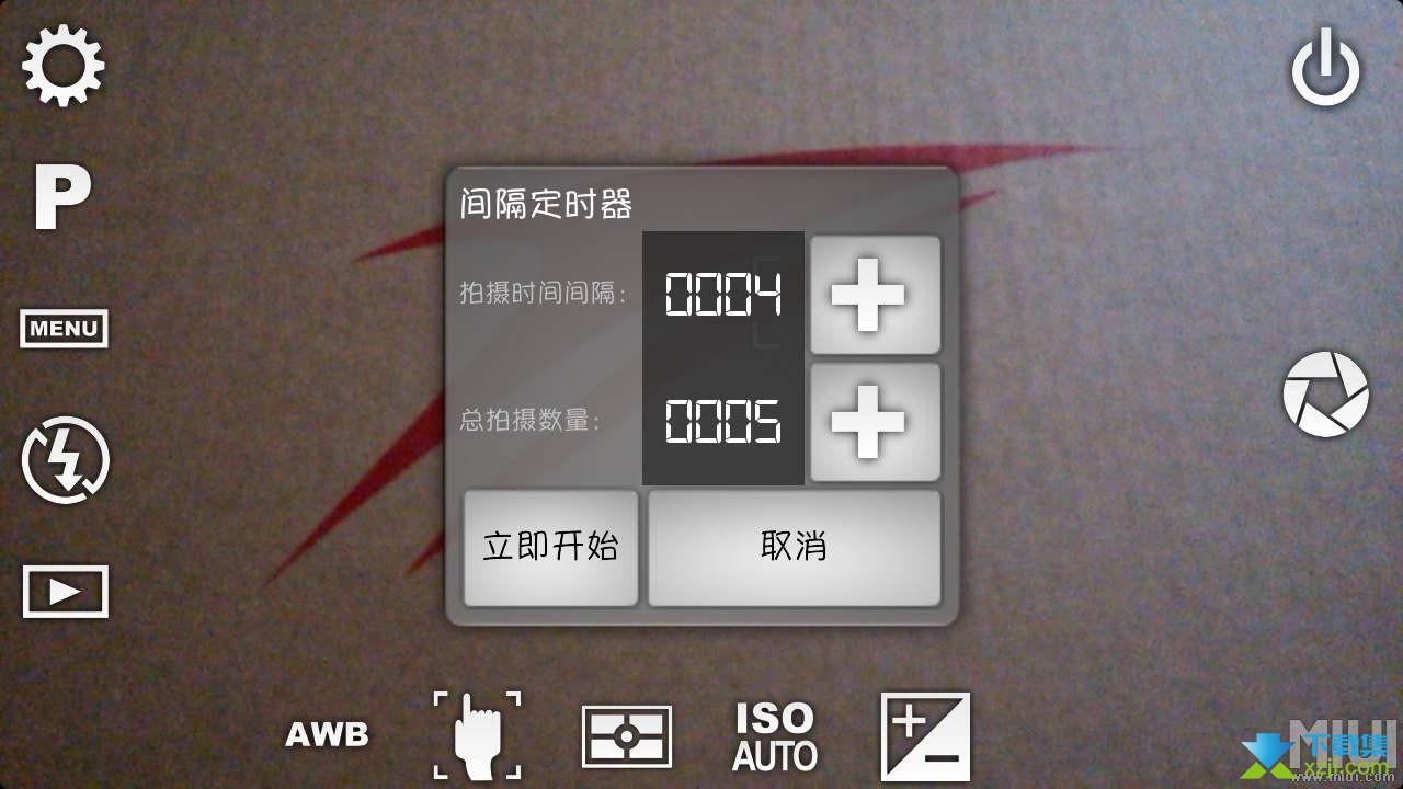 Camera FV-5界面1