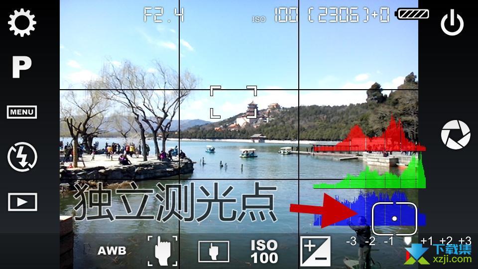 Camera FV-5界面2