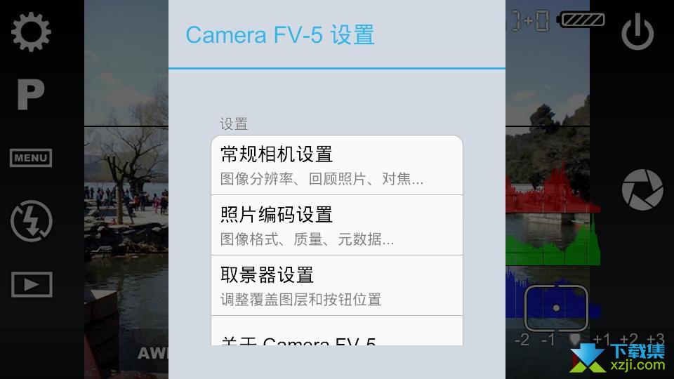 Camera FV-5界面3