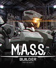 M.A.S.S. Builder修改器+8 中文免费版