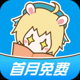 漫画台(手机看漫画软件)v2.60 安卓破解版