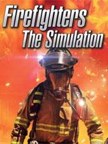 《消防员模拟》免安装中文版