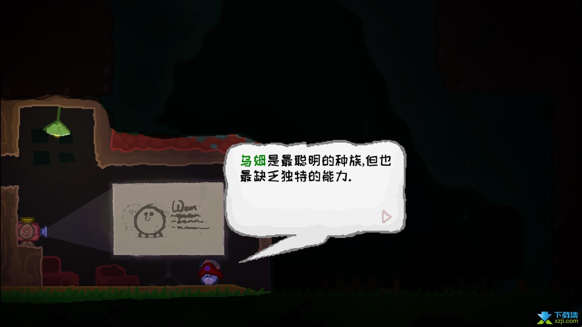 Wuppo界面3