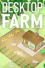 《桌面农场》免安装中文版
