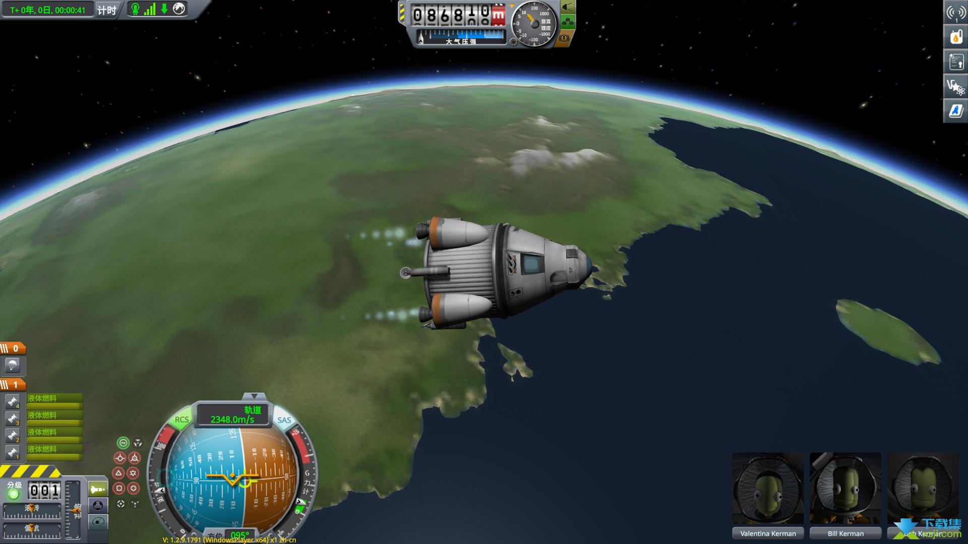 坎巴拉太空计划界面4