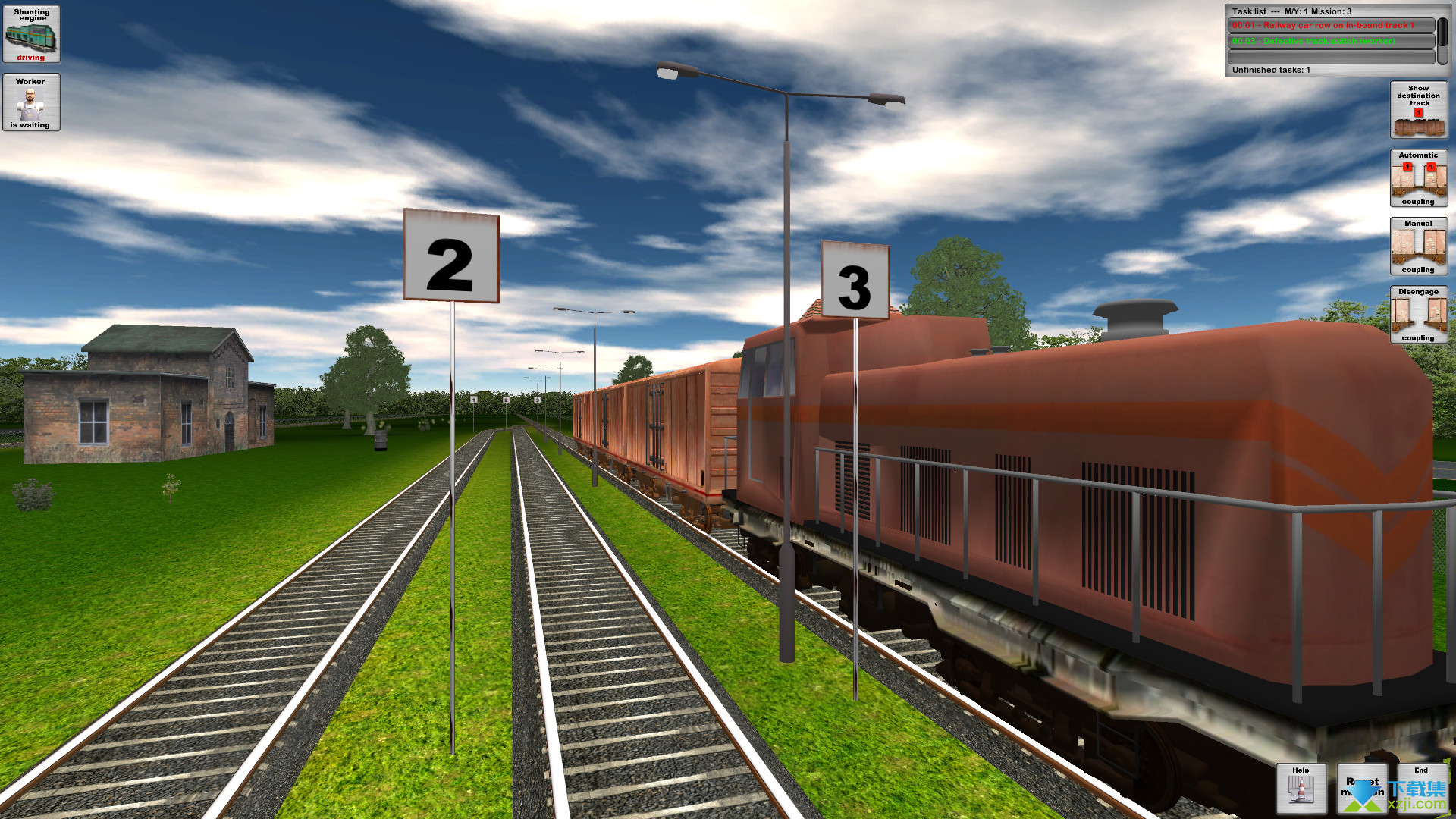 铁路货运模拟界面