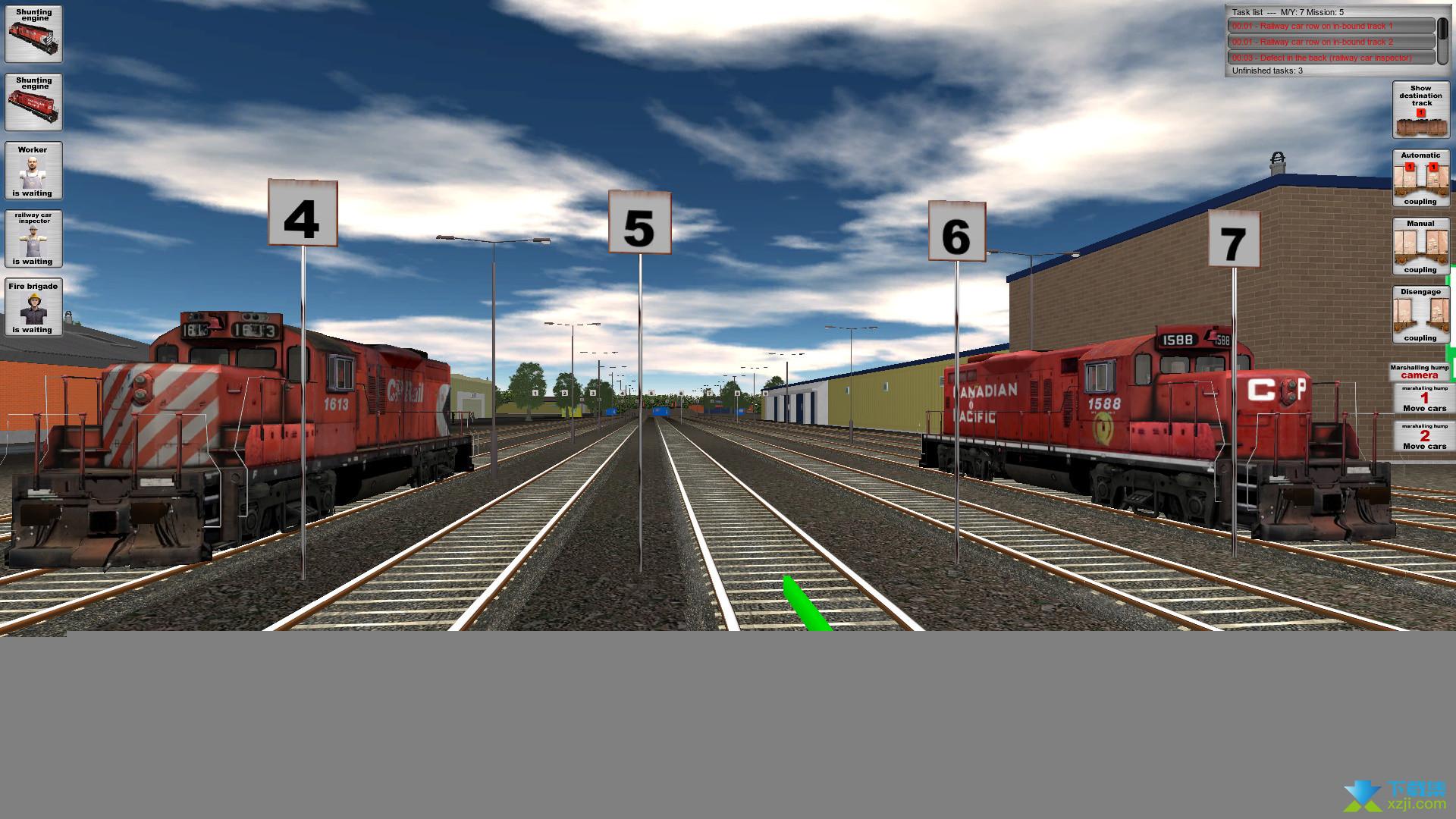 铁路货运模拟界面2