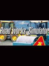 《道路工程模拟》免安装中文版