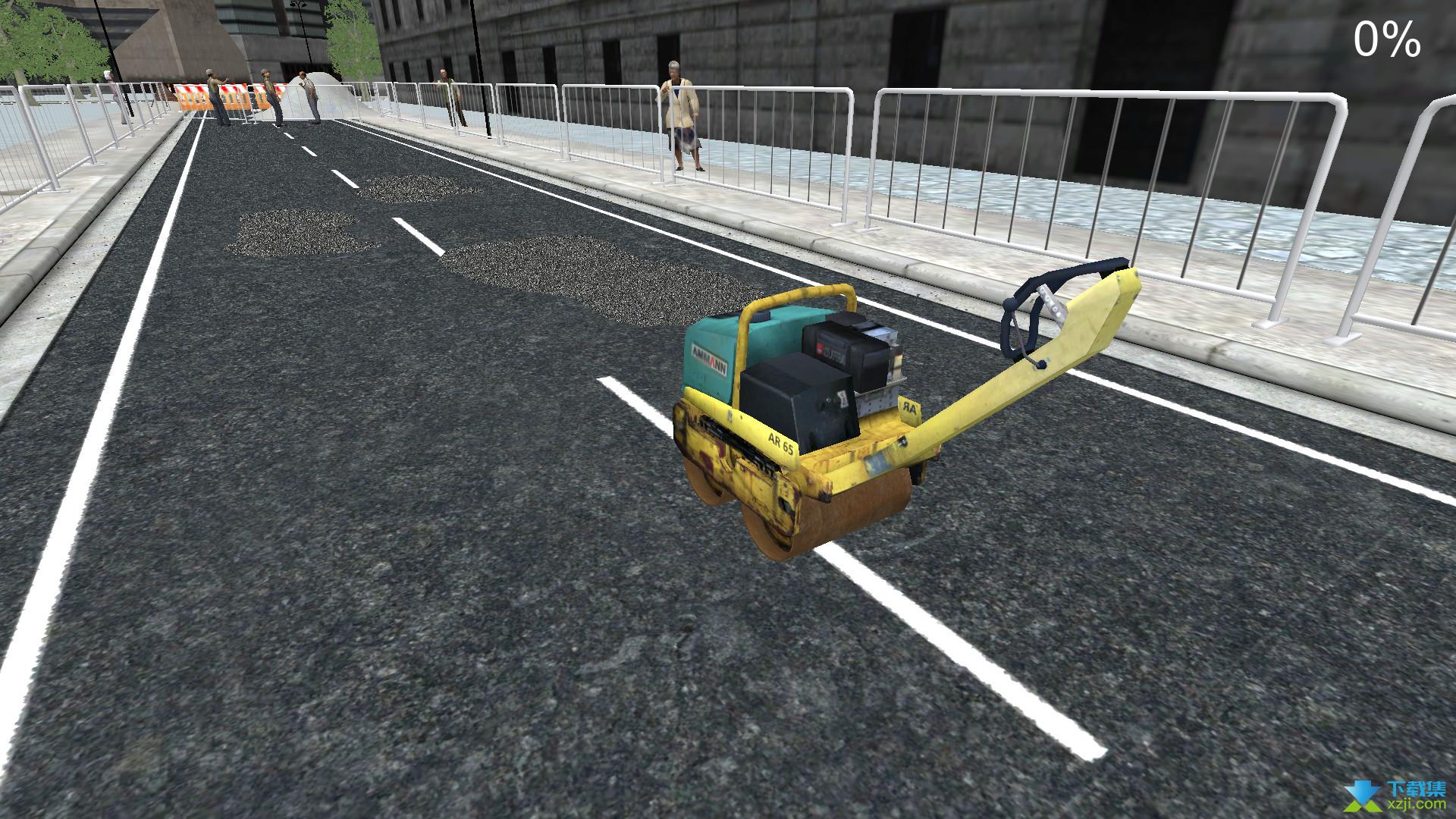 道路工程模拟界面1