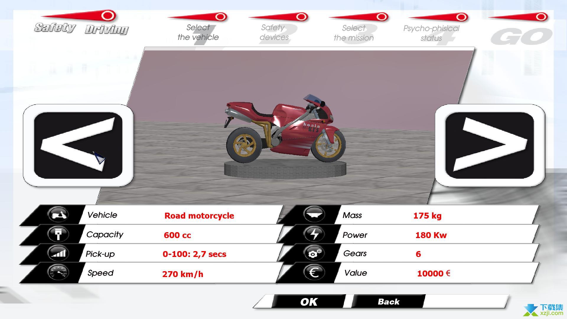 安全驾驶模拟摩托界面1
