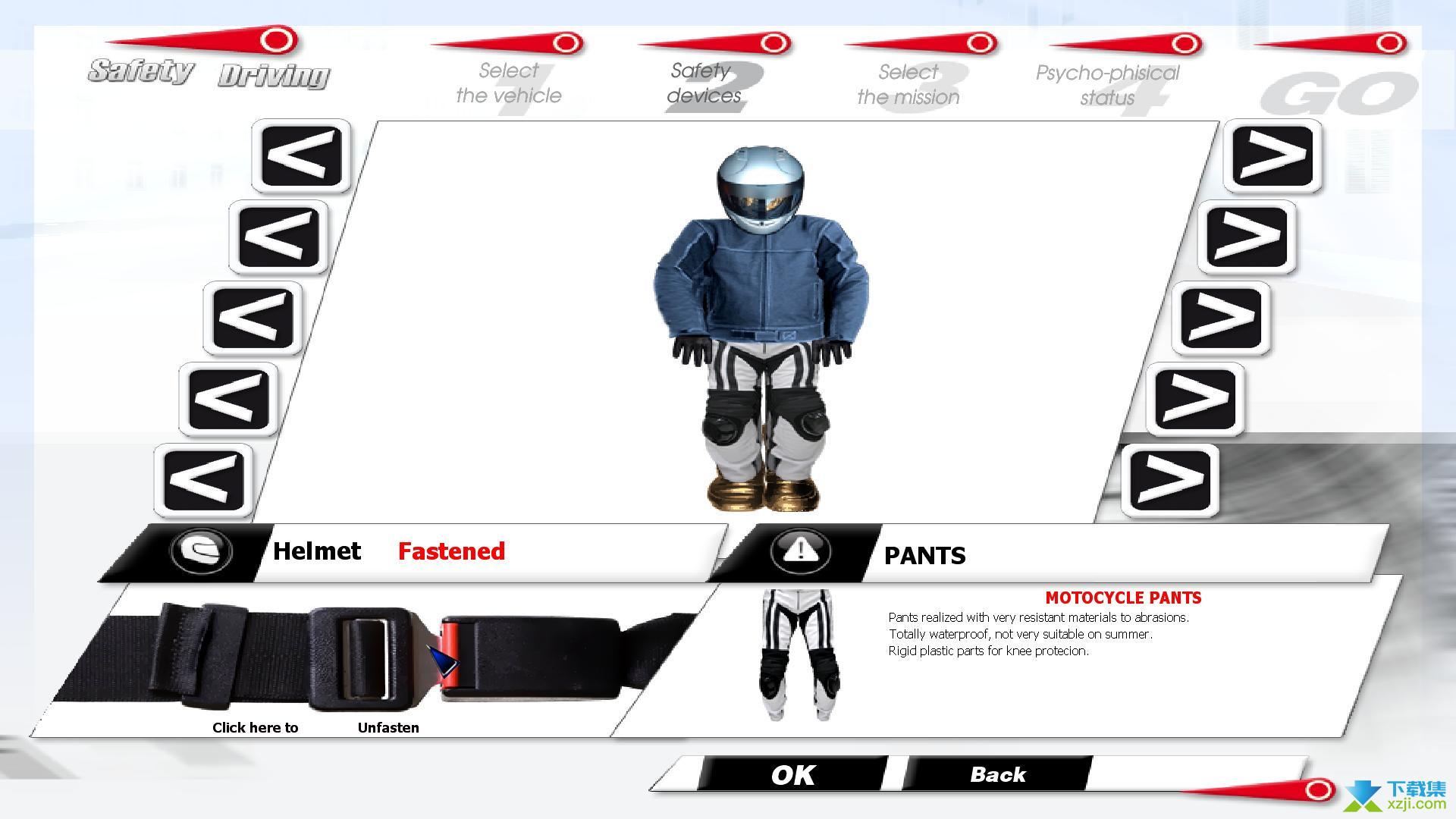 安全驾驶模拟摩托界面2