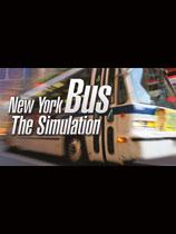 《纽约公车模拟》免安装中文版
