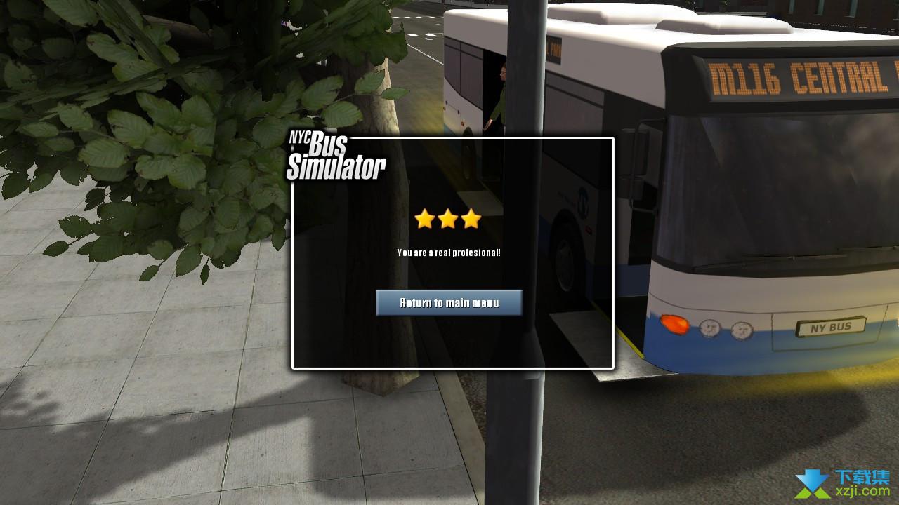 纽约公车模拟界面2