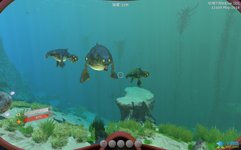水下之旅美丽水世界界面4