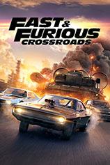 《速度与激情十字街头》免安装中文版