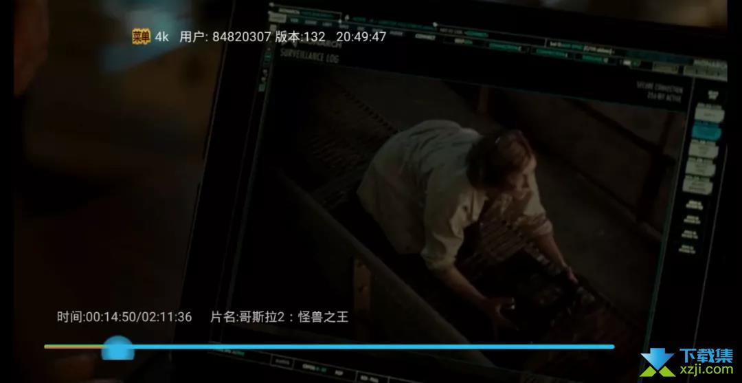 百新影视界面3