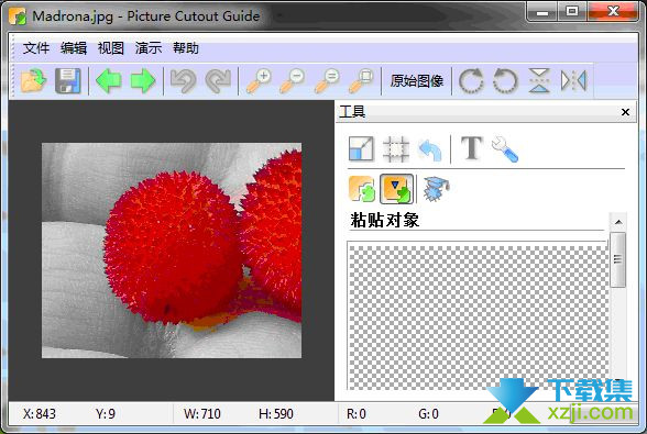Picture Cutout Guide界面