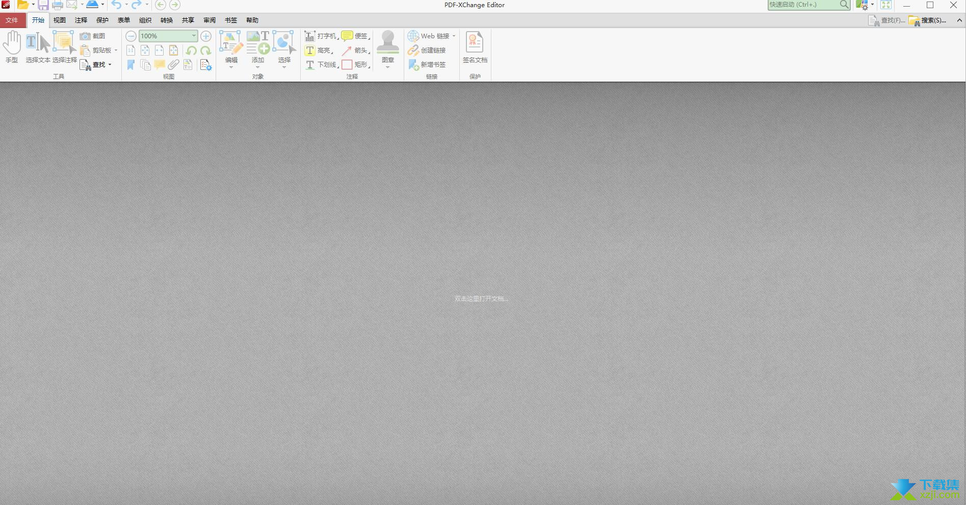 PDF-XChange Editor界面