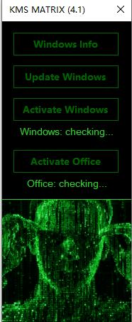 KMS Matrix界面