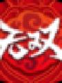 魔方造梦无双辅助器下载-魔方造梦无双辅助器v1.0 免费版