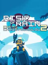 《雨中冒险2》免安装中文版