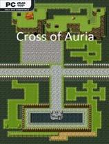 《奥里亚十字架》免安装中文版