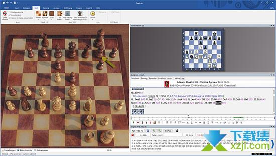 国际象棋弗里茨17界面1