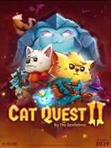 《猫咪斗恶龙2》免安装中文版