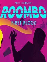 《Roombo第一滴血》免安装中文版