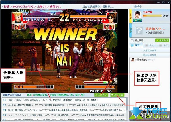 游聚游戏平台界面4