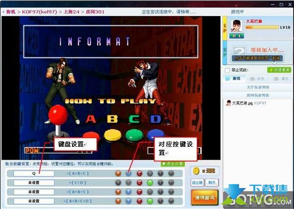 游聚游戏平台界面2