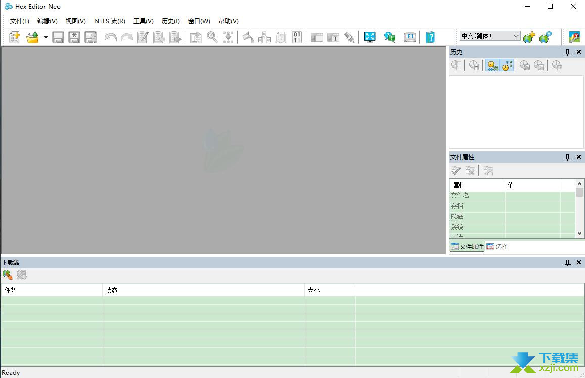 Hex Editor Neo界面