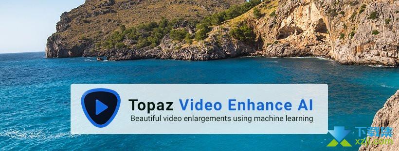 Topaz Video Enhance AI界面