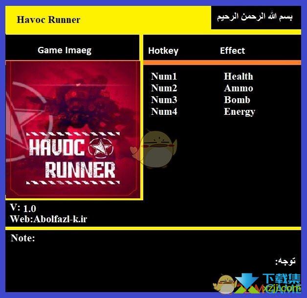 Havoc Runner修改器+4