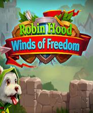 罗宾汉自由之风修改器 +7 中文免费版