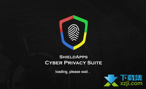 Cyber Privacy Suite界面