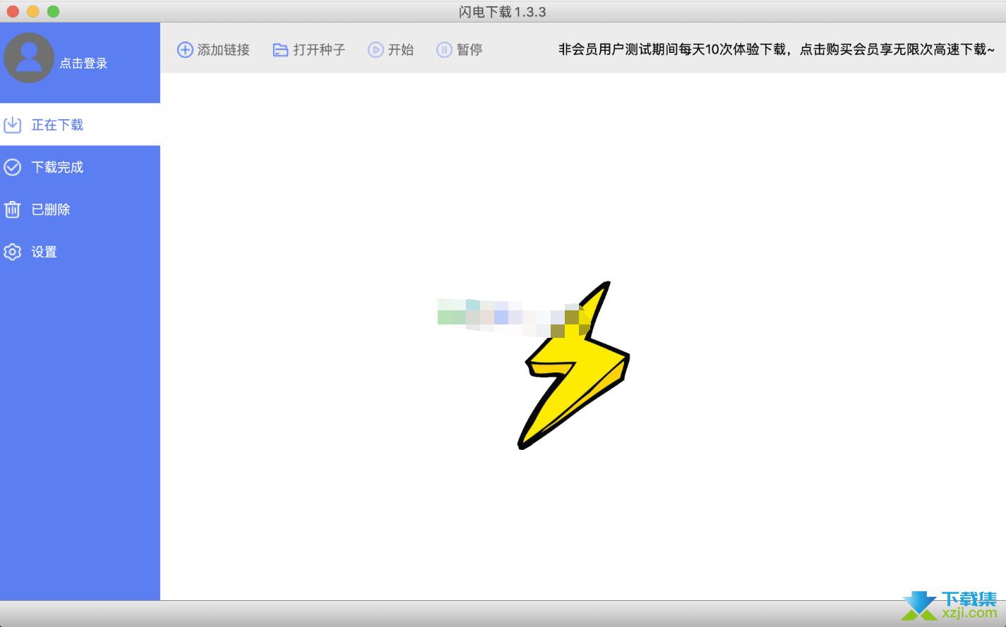 闪电下载Mac版下载