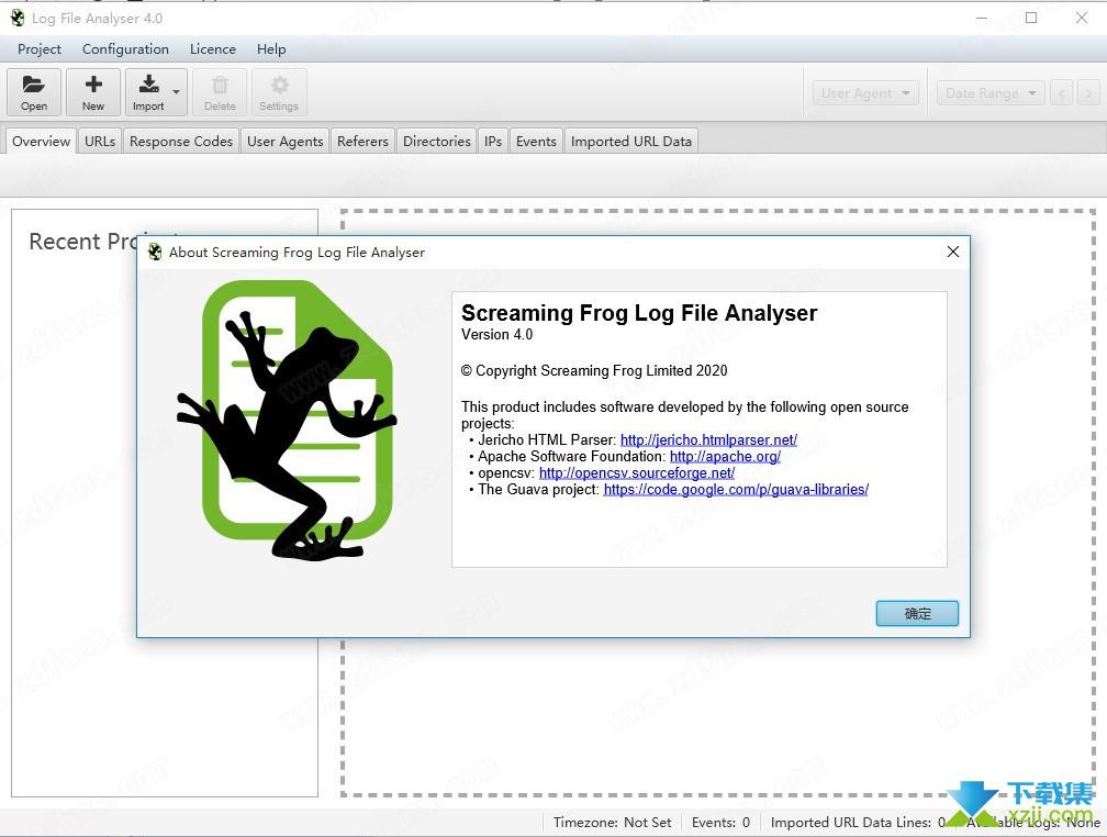 Screaming Frog Log File Analyser界面