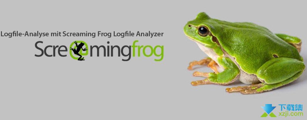 Screaming Frog Log File Analyser界面2