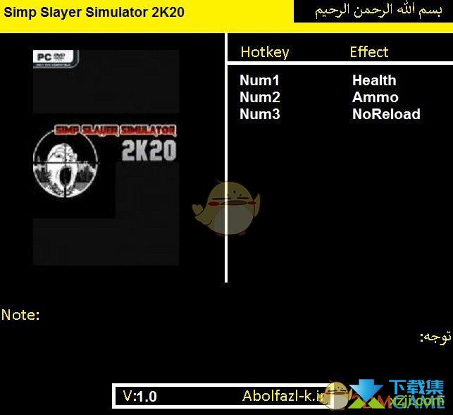 辛普杀手模拟器2K20修改器+3