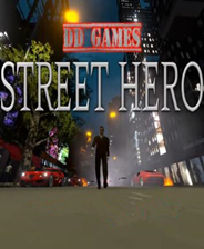 街头英雄修改器 +2 中文免费版