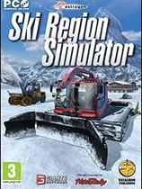 《滑雪世界模拟》免安装中文版