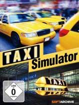 《纽约城市出租车模拟》免安装中文版