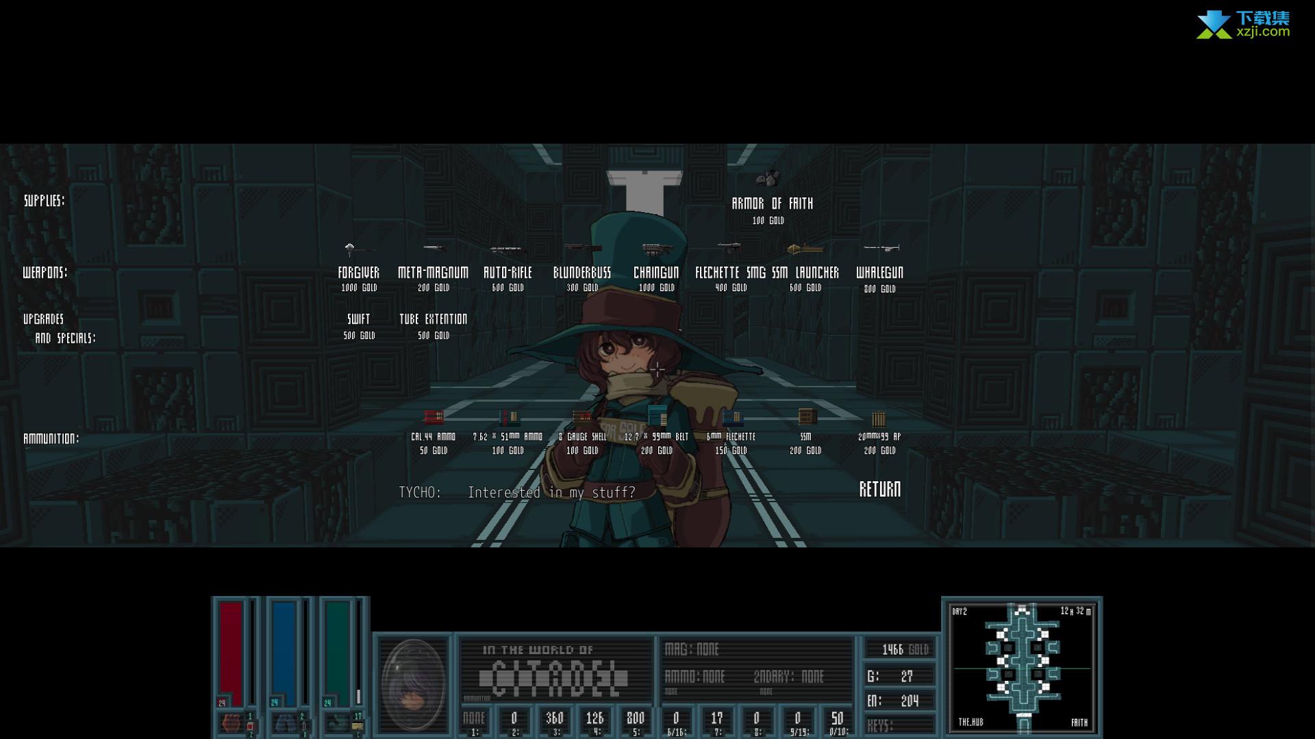 The Citadel界面4
